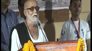 Help U Trust Ruhani Sangam of Anwar Jalalpuri Urdu Shayari Me Geeta Part-2