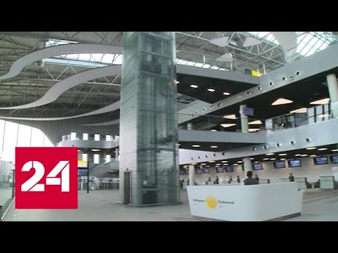Через две недели запустится новый терминал хабаровского аэропорта - Россия 24