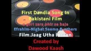 FIRST DANDIA SONG IN PAKISTANI FILM -- O Gori Zara Phir Se Baja -- JAAG UTHA INSAAN (1966)
