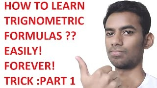 How to learn Trigonometric Formulas? Trick: Part-1:Hindi (CHECK DESCRIPTION FOR IMPROVED VERSION)