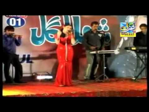 SHEHLA GULL TOTE KEHRO KAYAN BHARWASO ALBUM CHAHAT