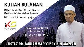 Kuliah Maghrib Bulanan : Bimbingan Mukmin Siri 3 (Ust Dr. Muhammad Yusry)