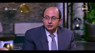 مساء dmc - محمد سالم | الدول النامية تحتاج تكنولوجيا بأسعار تناسب معدلات الدخول لهذه الدول |