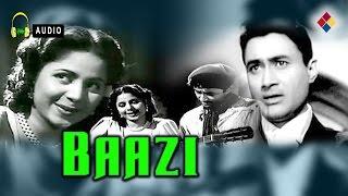 Yeh Kaun Aaya | Baazi 1951 | Geeta Dutt | Dev Anand |Geeta Bali .