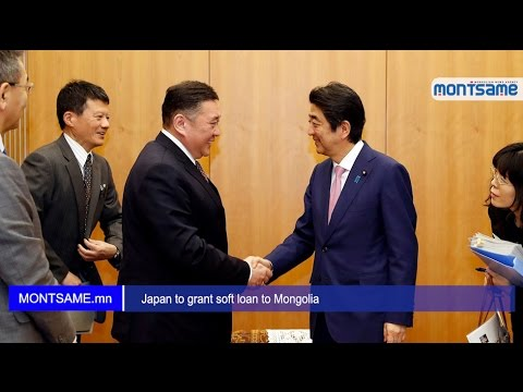 Japan to grant soft loan to Mongolia