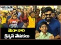 Download Ram Charan And Upasana Preparing Christmas Cake With Children || Shalimar Film Express MP3 song and Music Video
