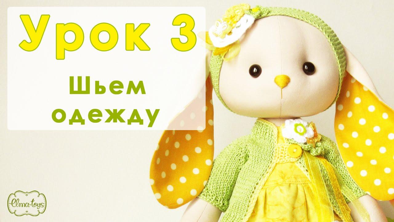 Сшить игрушку зайца своими руками фото 182
