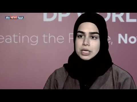 Shirkada DP World UAE, Xogta Dahsoon