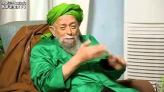 The Divine Seal İlahi Mühür الختم الإلهي - Shaykh Nazim Haqqani BERABBANI.COM