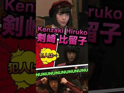 神木隆之介 屍人荘の殺人 CM スチル画像。CM動画を再生できます。