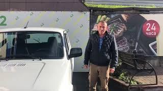 Автосалон АвтоПарк 42 дарит подарки клиентам