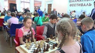 В Верхней Салде прошёл Большой шахматный фестиваль