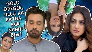 FITOOR - The Most Frustrating Pakistani Drama ever - Sana's  Bucket