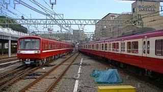 平日朝の京急本線金沢文庫駅 thumbnail
