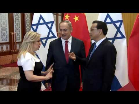 Netanyahu meets Chinese PM Li Keqiang