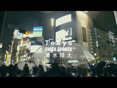 清水翔太/Tokyo (中字完整版)