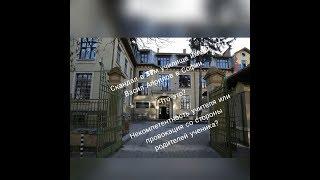 Скандал в софийской школе!