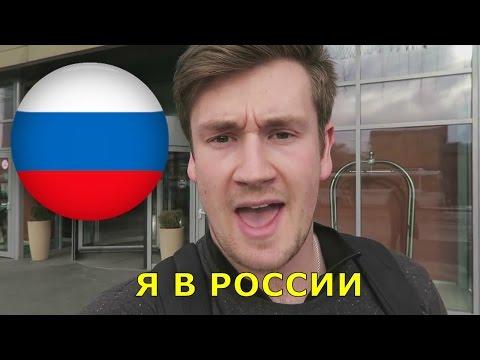 Я В РОССИИ! -  OliWhite TranslatedUp!