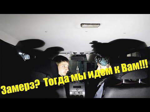 Замена Радиатора отопителя на УАЗе патриоте