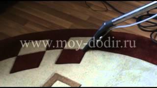 видео по химчистке ковров