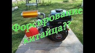 АНОНС НОВОГО ПРОЕКТА / Тюнинг двигателя Lifan 7 ЛС
