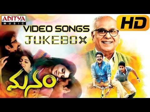 Manam Video Songs Jukebox || Nagarjuna, Naga Chaitanya, Samantha, Shreya
