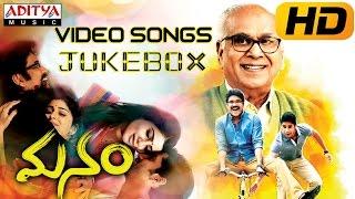 Manam Video Songs Jukebox || Nagarjuna, Naga Chaitanya, Samantha, Shreya