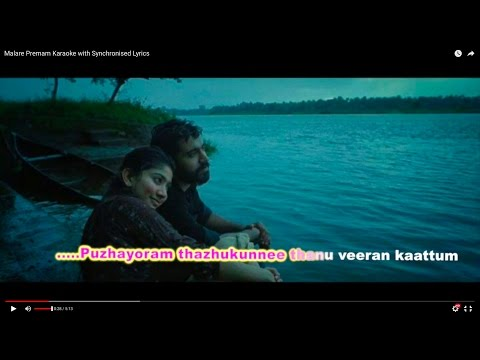Malare   Premam Karaoke with Synchronised Lyrics
