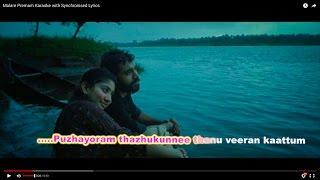 Malare Premam Karaoke with Synchronised Lyrics