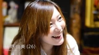 【PV風】結婚式余興 ビデオレター「愛を込めて花束を」 thumbnail
