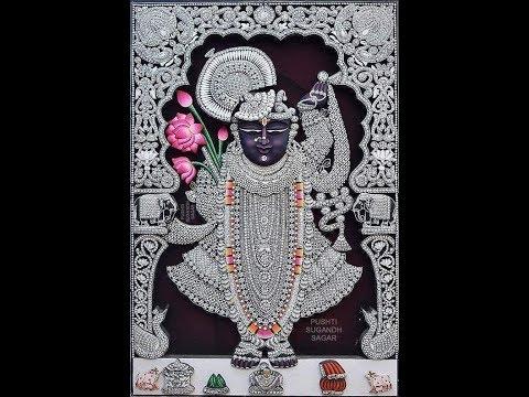 Shri manglacharan