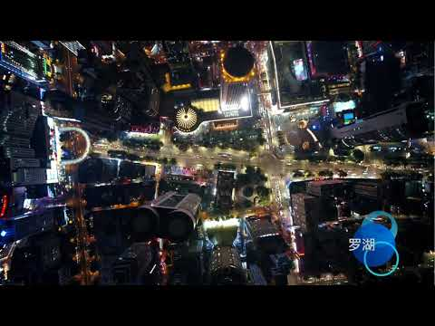 Shenzhen Night Aerial Footage