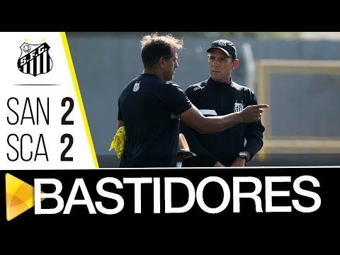 São Caetano 2 x 2 Santos B | BASTIDORES | Copa Paulista (01/07/17)