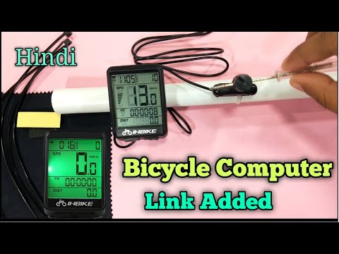 Best Digital Bicycle Computer/ Speedometer/Stopwatch/Timer Full Details In Hindi