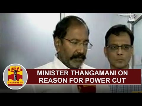 Electricity Minister Thangamani on Reason for Power Cut | Thanthi TV