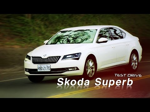 Skoda Superb 1.4 TSI試駕:從國產無痛升級德系房車