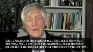 放射性物質を東京湾に投棄(アーニー・ガンダーセン)
