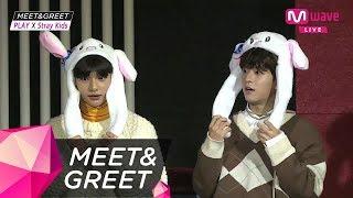 [MEET&GREET] 181119 STRAY KIDS (스트레이키즈) 3RD MINI ALBUM 'I AM YOU' (ENG SUB / FULL)