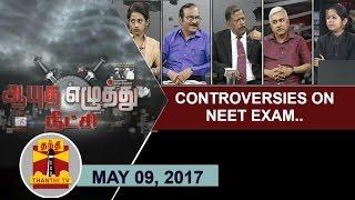 Aayutha Ezhuthu Neetchi 09-05-2017 – Thanthi TV Show – Controversies on NEET Exam