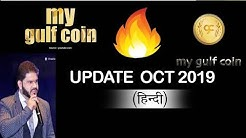 🔥My Gulf Coin latest Update October 2019🔥