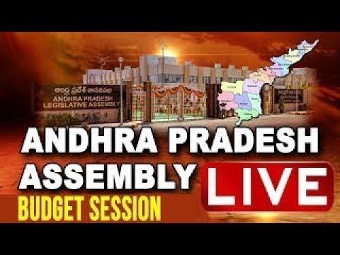 Andhra Pradesh Assembly Budget Session 2018 Live   AP Assembly Live   ABN LIVE