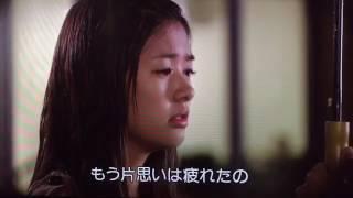 イタズラなKiss~Playful Kiss 第8話