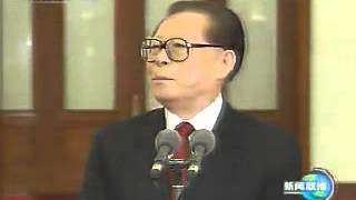 Former chinese president Jiang zemin  give up Military power