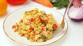 Кускус с овощами - Рецепты от Со Вкусом