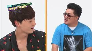 주간아이돌 (Weekly Idol) - 뉴이스트vs 피에스타의 치열한 개인기, 댄스 대결! (Vietnam Sub)
