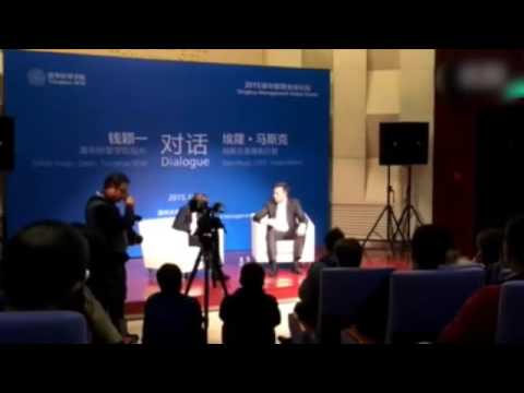 Elon Musk at Tsinghua University 2015
