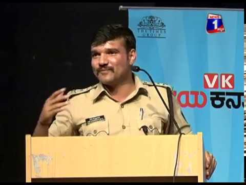 Ravi D Channannavar IPS Speech at Workshop organised For SSLC Students --  Mysore