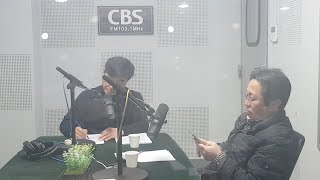 CBS매거진 - 정치시평