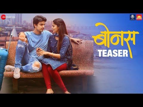 Bonus - Teaser | Gashmeer Mahajani, Pooja Sawant & Jaywant Wadkar