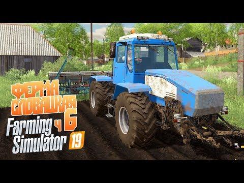 Покупаем свинарник и поле - ч6 Farming Simulator 19